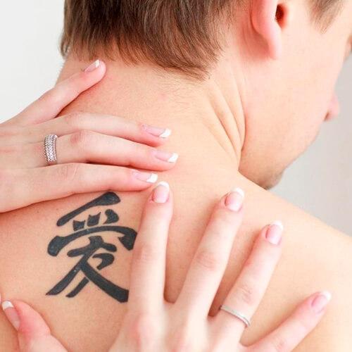 tatuaje de letras 1.jpg